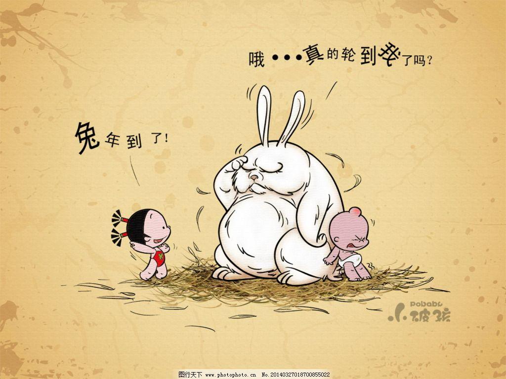 漫画免费下载 卡通 可爱 小破孩 小破孩 卡通 可爱 图片素材 卡通