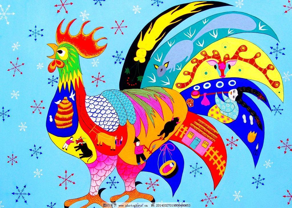 装饰画 大公鸡 耕地 牧牛 饲养 农民画艺术 中国农民画作品 绘画书法