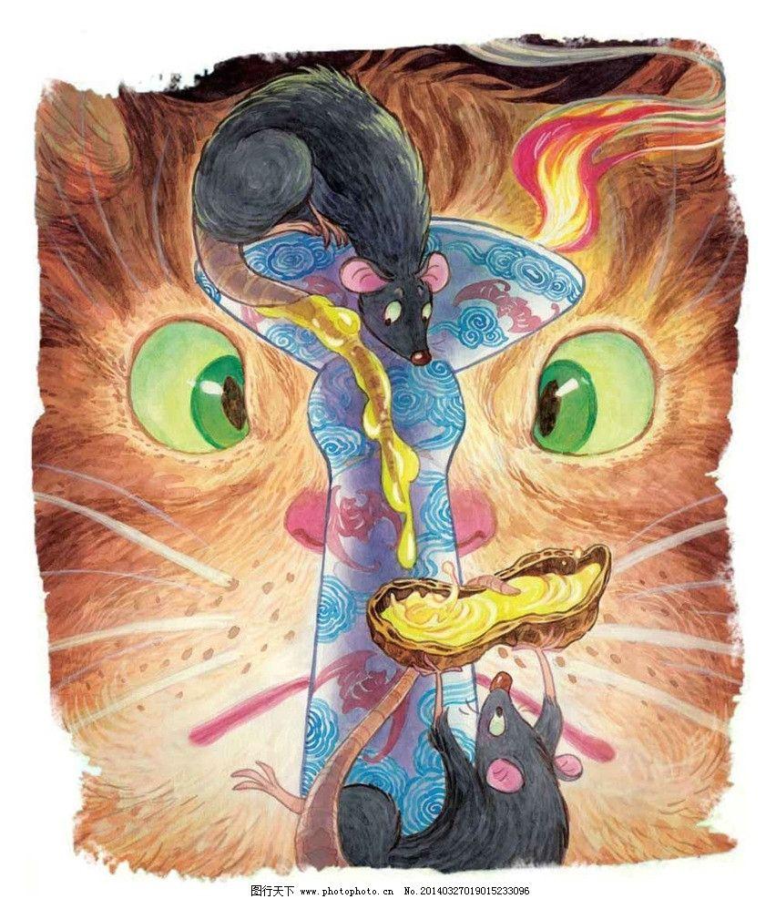彩色手绘 手绘 插画 古朴 乡村 童话 猫 绘画书法 文化艺术 设计 300