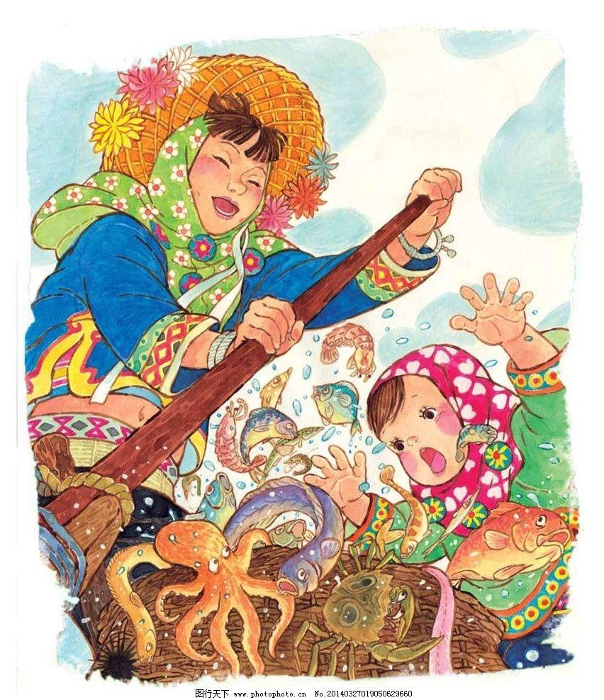 彩色手绘 手绘 插画 小时候 章鱼 捕鱼 渔民 绘画书法 文化艺术 设计