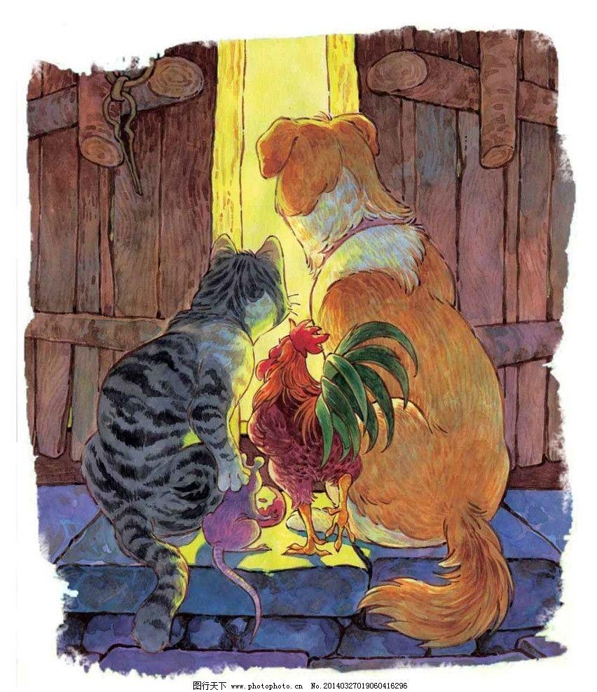 彩色手绘 手绘 插画 古朴 猫 狗 鸡 绘画书法 文化艺术 设计 300dpi