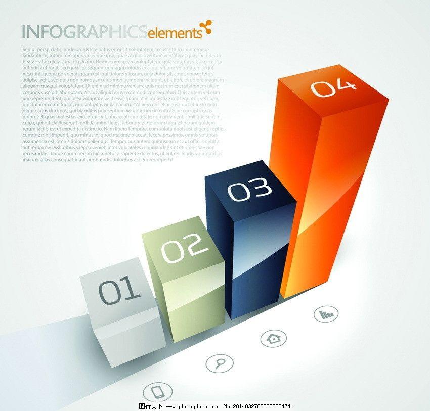 柱体 台阶 数据 标签 标贴 贴纸 3d 立体 几何体 信息 折纸 异形 台签