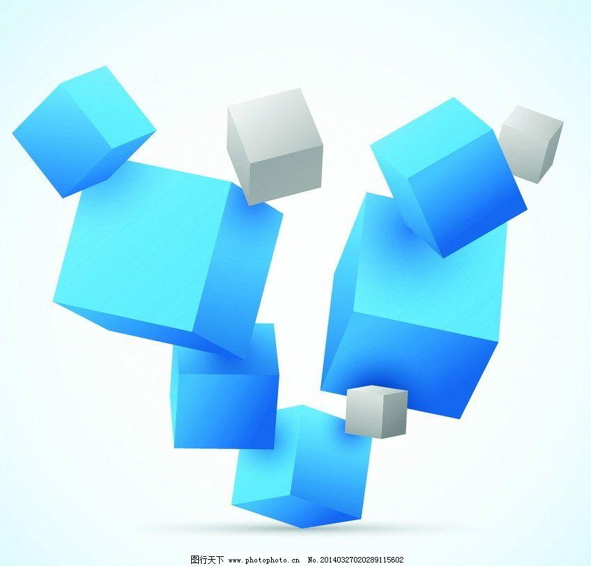 3d正方体图片图片