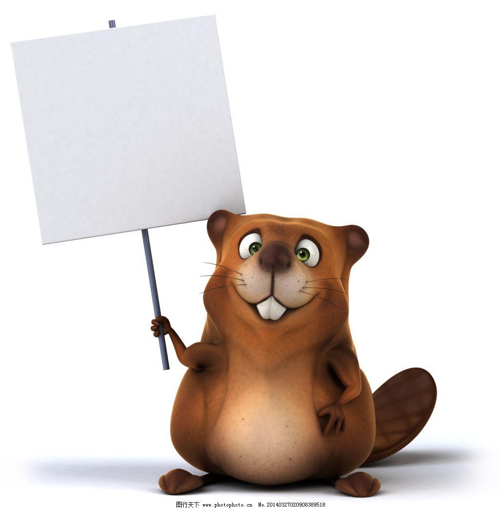 卡通海狸举牌照图片_背景图片