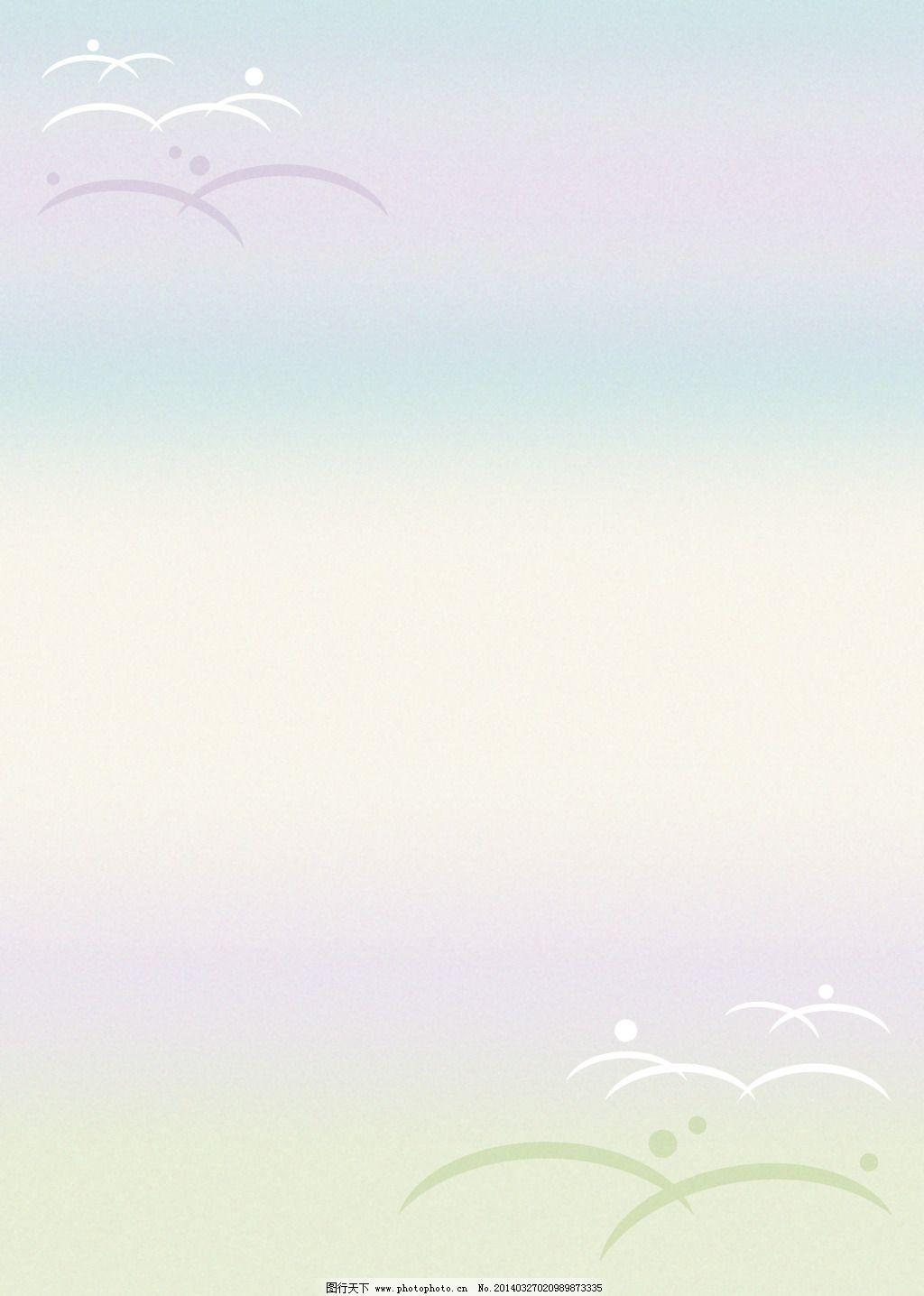 淡雅背景叠加雁型线条背景图免费下载 版面设计背景 版式 淡雅 叠加