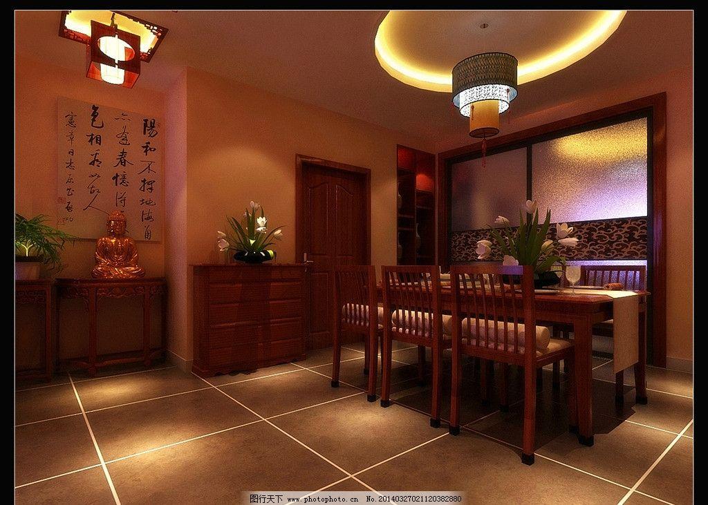 中式家装效果图 吊顶 餐厅 简中式