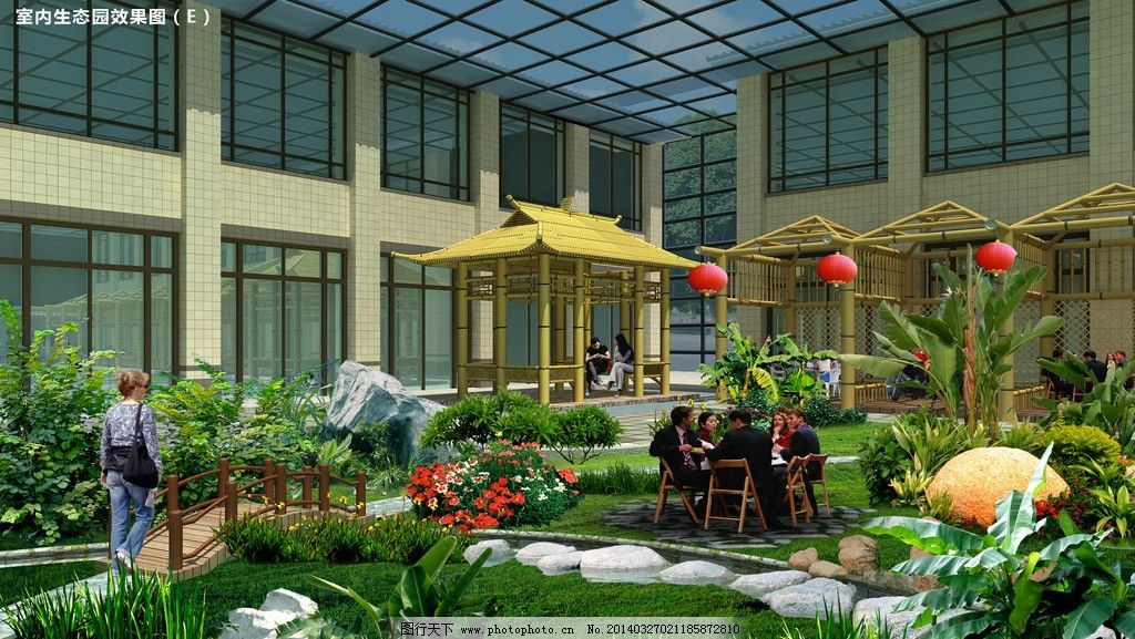 生态园效果图 生态园 景观 园林 亭子 仿木桥 3d设计 设计 72dpi jpg