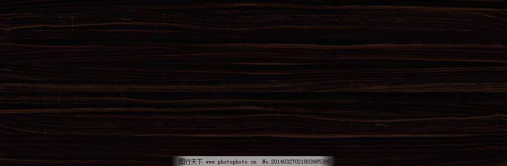 木纹贴图 木纹贴图免费下载 超清 深色 材质贴图