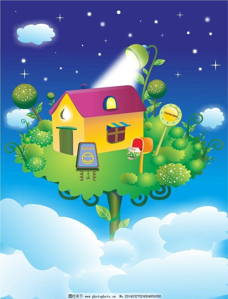 梦幻小屋 手绘原文件 卡通房子 标牌 蓝天白云 好看的图画 自然风景