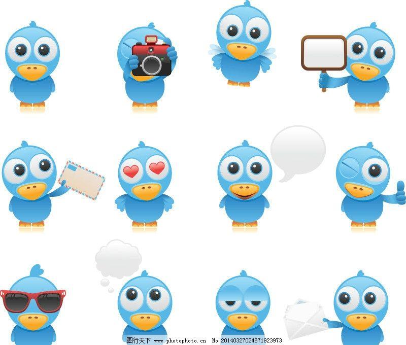 可爱卡通小鸟表情 可爱 卡通 小鸟 有趣 表情 滑稽 手绘 矢量 鸟类