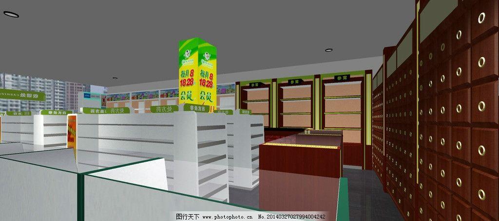 药店布局 药店 药店店面 药店设计 药店装修 装修 室内设计 环境设计
