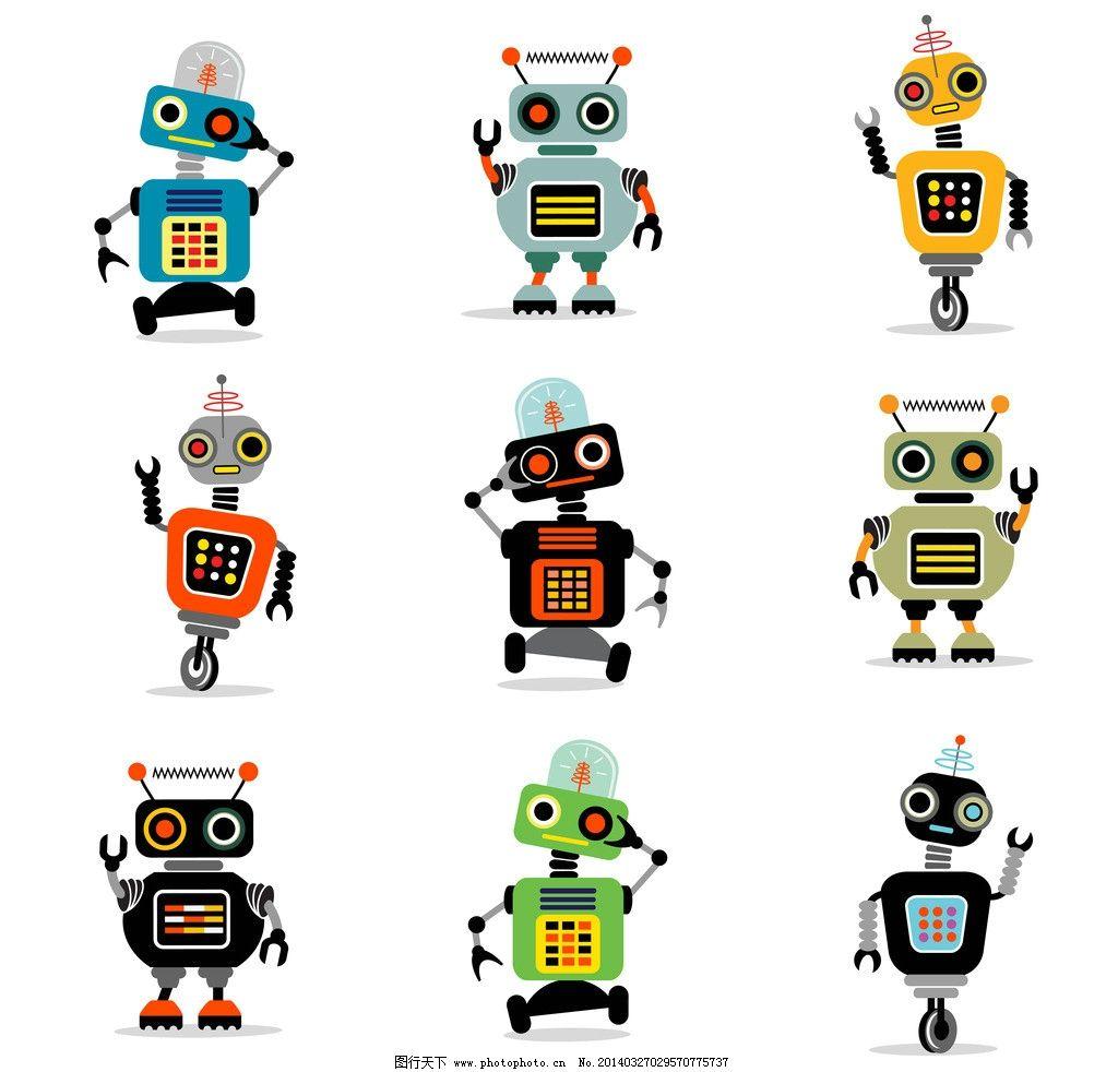 机器人 可爱 卡通 创意 创想 手绘 卡通机器人 机器人设计 矢量人物