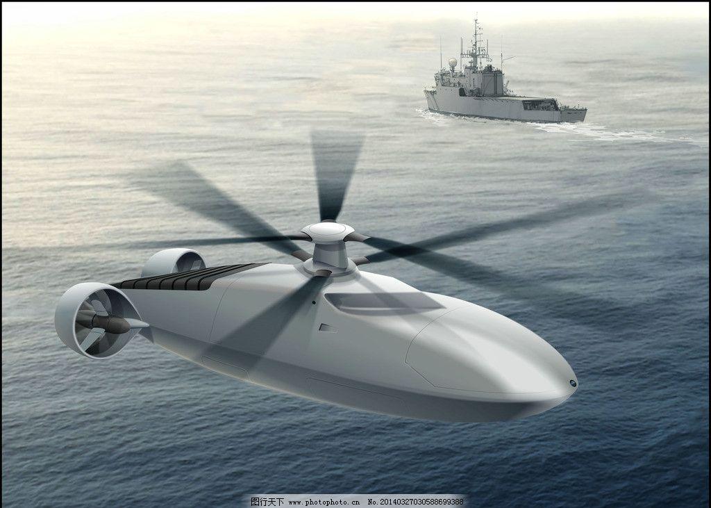 未来直升机图片_卡通设计