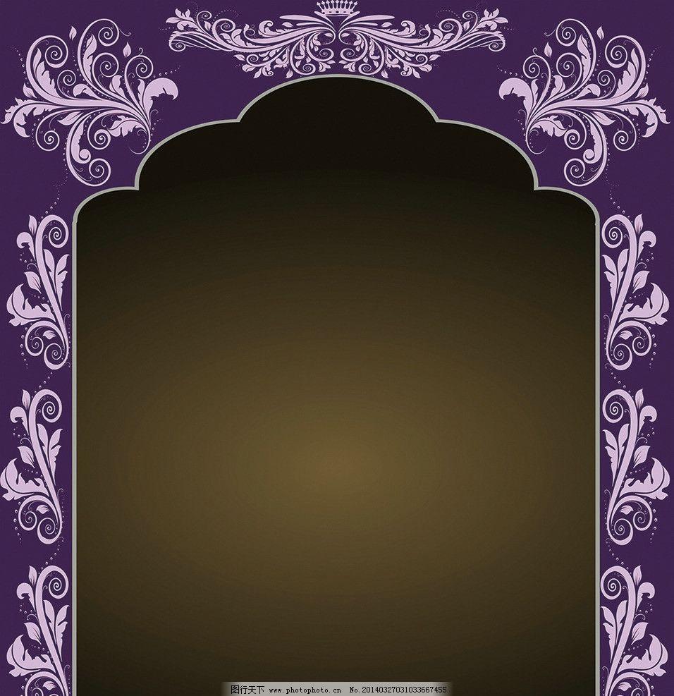 婚礼门 素材下载 欧式婚礼标志 婚礼展示 婚礼水牌设 婚礼门头装饰