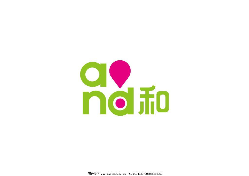 中国移动4g商业品牌 标志 和 矢量图