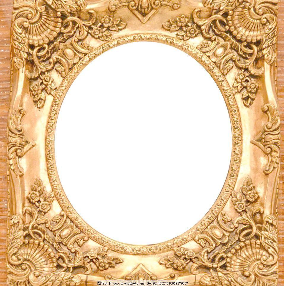 复古免费下载 300dpi jpg 巴洛克 复古 皇家 金色相框 欧式 气派 摄影图片