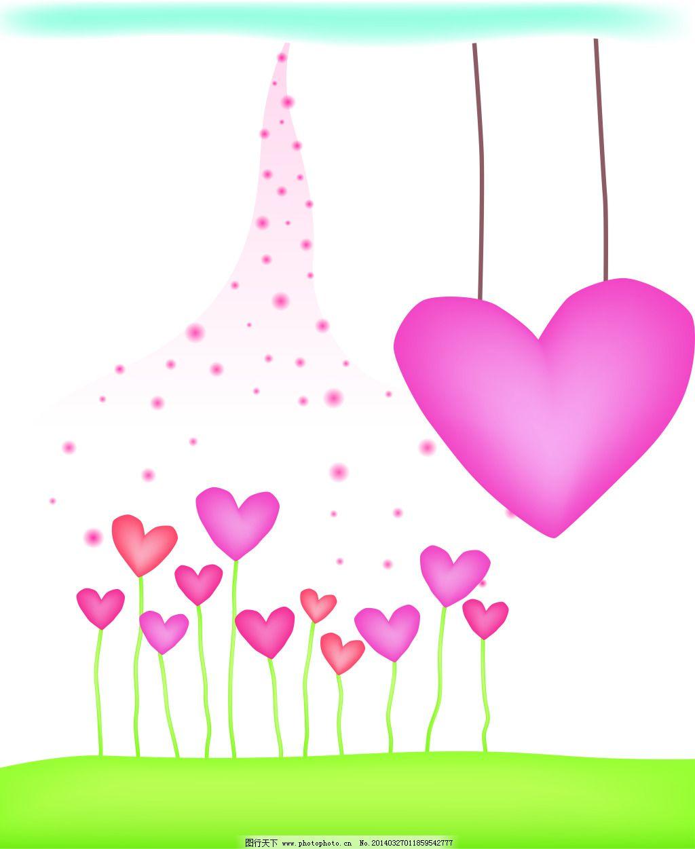 爱心 爱心免费下载 可爱 墙纸 心形 家居装饰素材 壁纸墙画壁纸