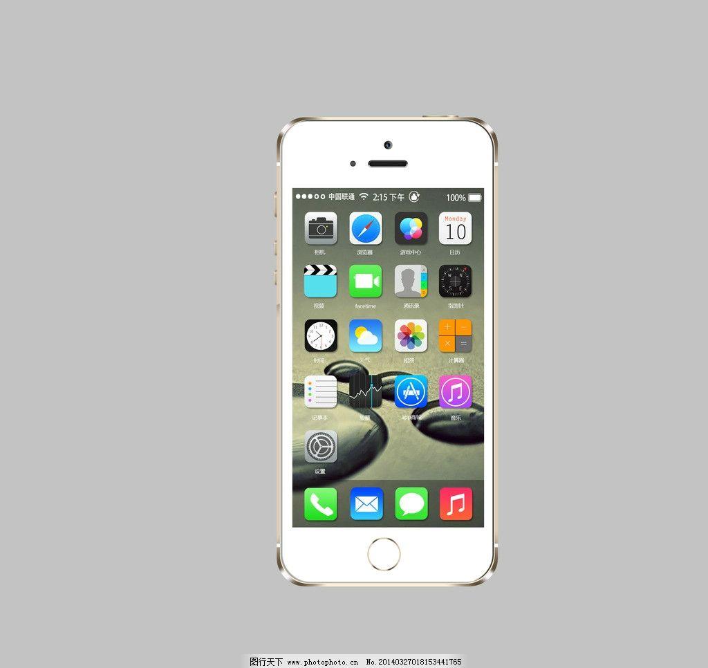 金色苹果5s 苹果 手机 iphone5s 土豪金 智能手机 手机界面 移动界面