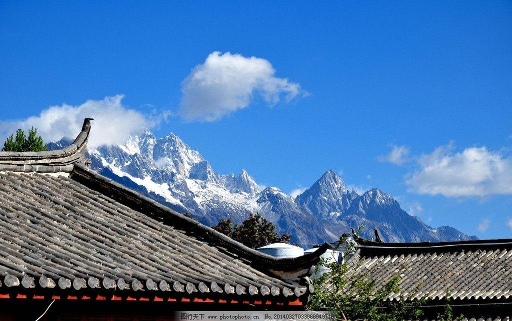 云南风景图片