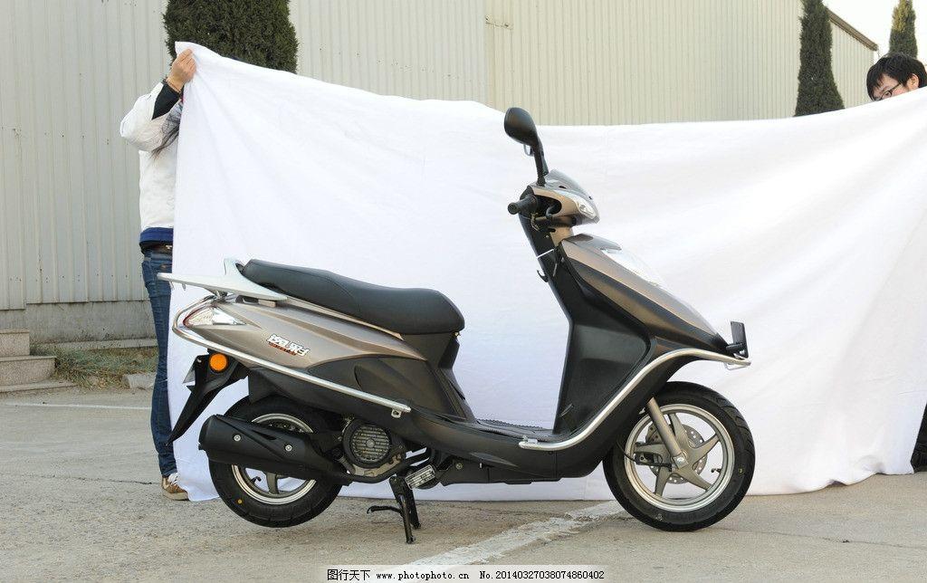 摩托车逸彩踏板图片