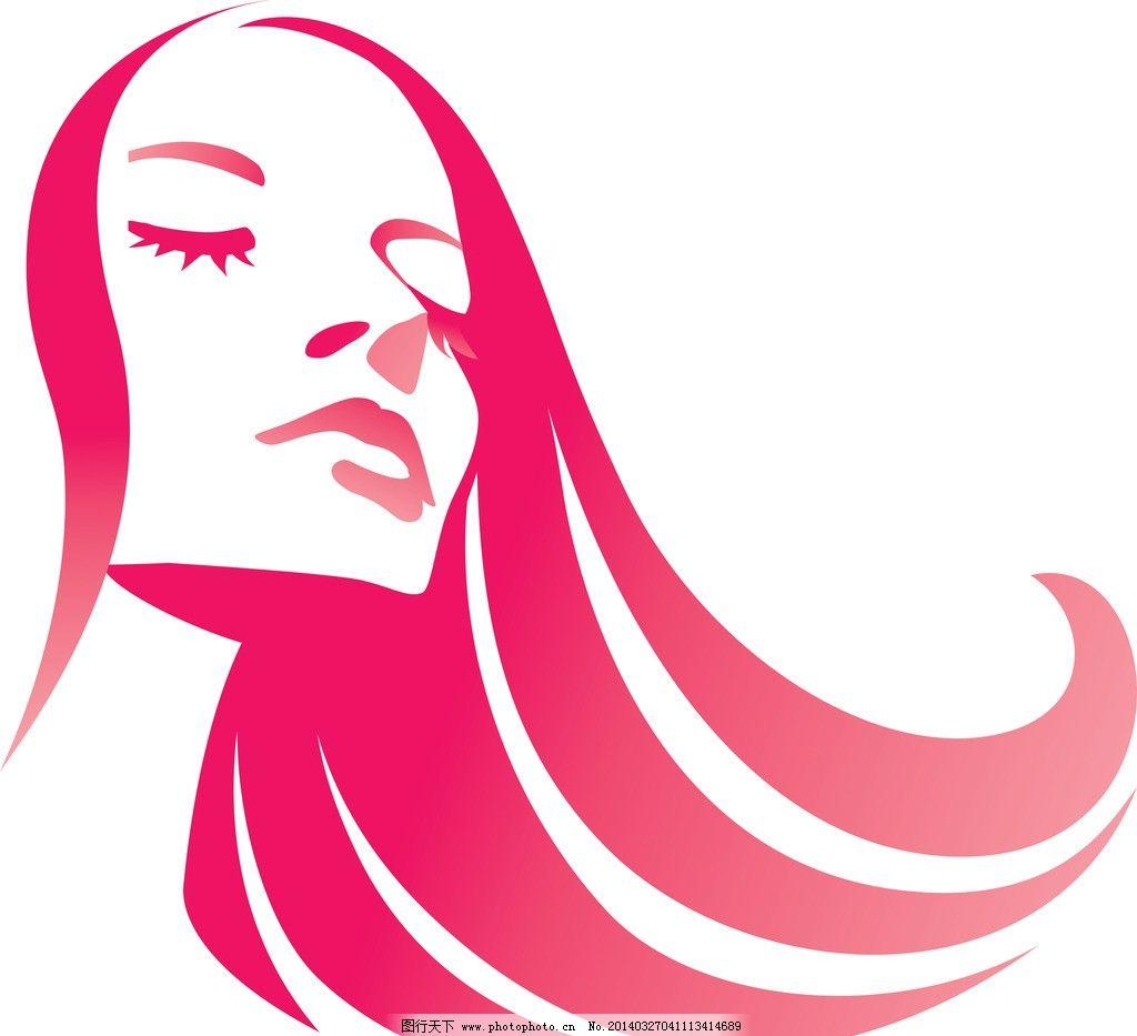 美女头像 美女 女人 女孩 女郎      少女 女生 女子 秀发 头发 飘逸