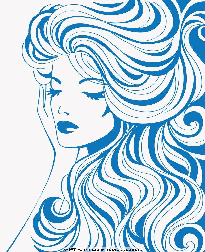 手绘美女 美女头像 女人 女孩 女郎 少女 女生 女子 发型设计
