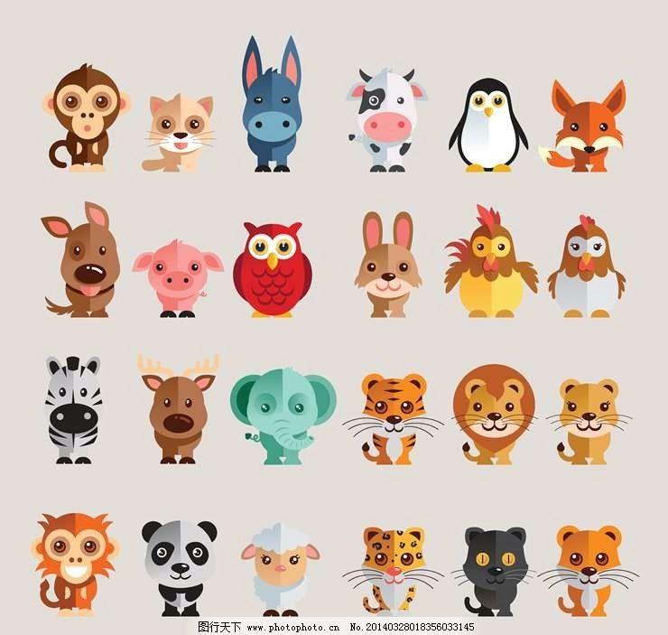 卡通动物设计动画动物