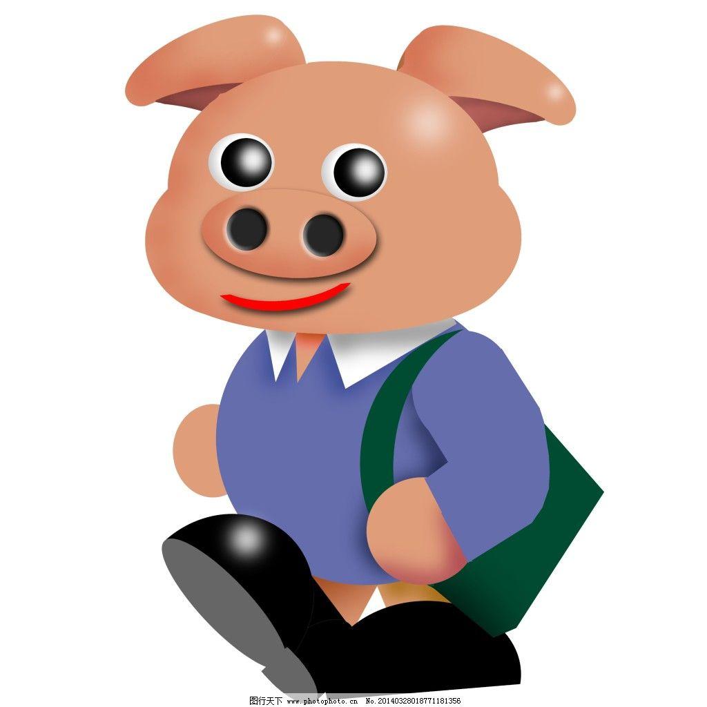 卡通小猪 小猪 猪猪 小猪 卡通小猪 萌猪 猪猪 图片素材 卡通动漫可爱