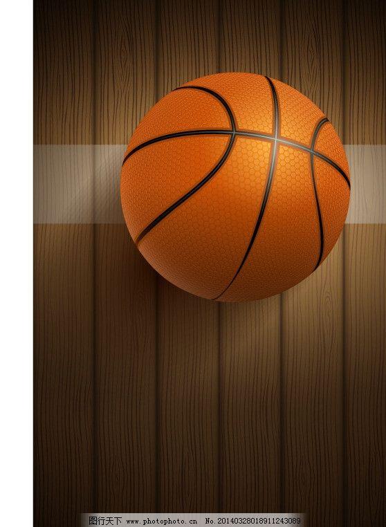 篮球 篮球运动 手绘 体育运动 矢量 eps 文化艺术