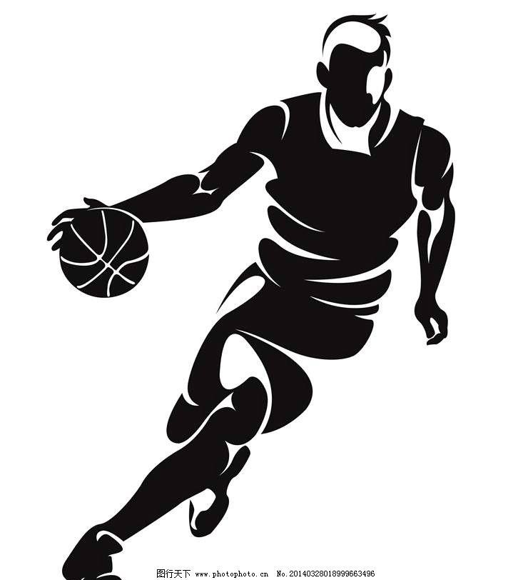 篮球比赛 时尚背景 绚丽背景 背景素材 背景图案 矢量背景 街头篮球