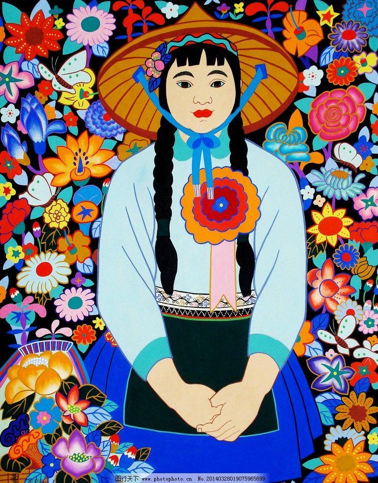 装饰画 女人 村妇 鲜花 花朵 百花园 农民画艺术 中国农民画作品 绘画