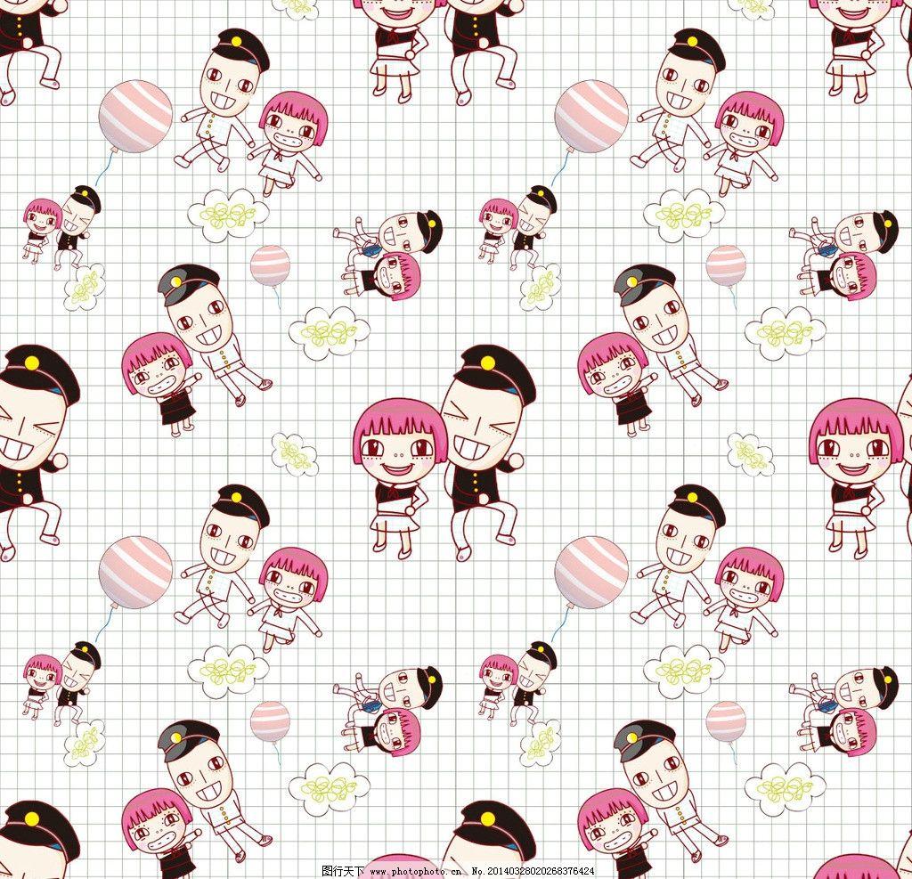 可爱父女 系列 印花 壁纸 墙纸 花纹 背景底纹 底纹边框 设计 150dpi