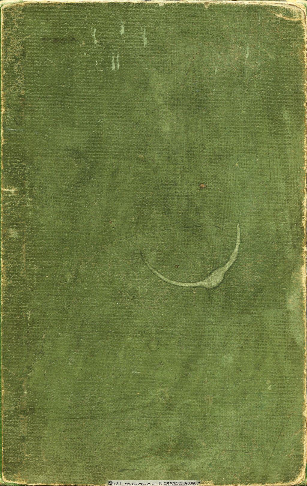 背景 古书封面 磨砂 ps设计底纹素材