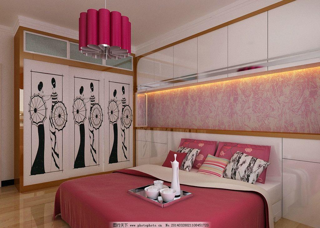现代简卧室装修效果图 简约 现代             床头背景 衣柜 3d效果
