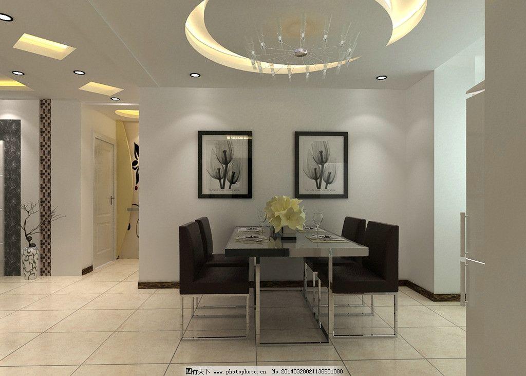 简约现代装修效果图 简约 现代 装修        餐厅吊顶 3d设计 设计 72