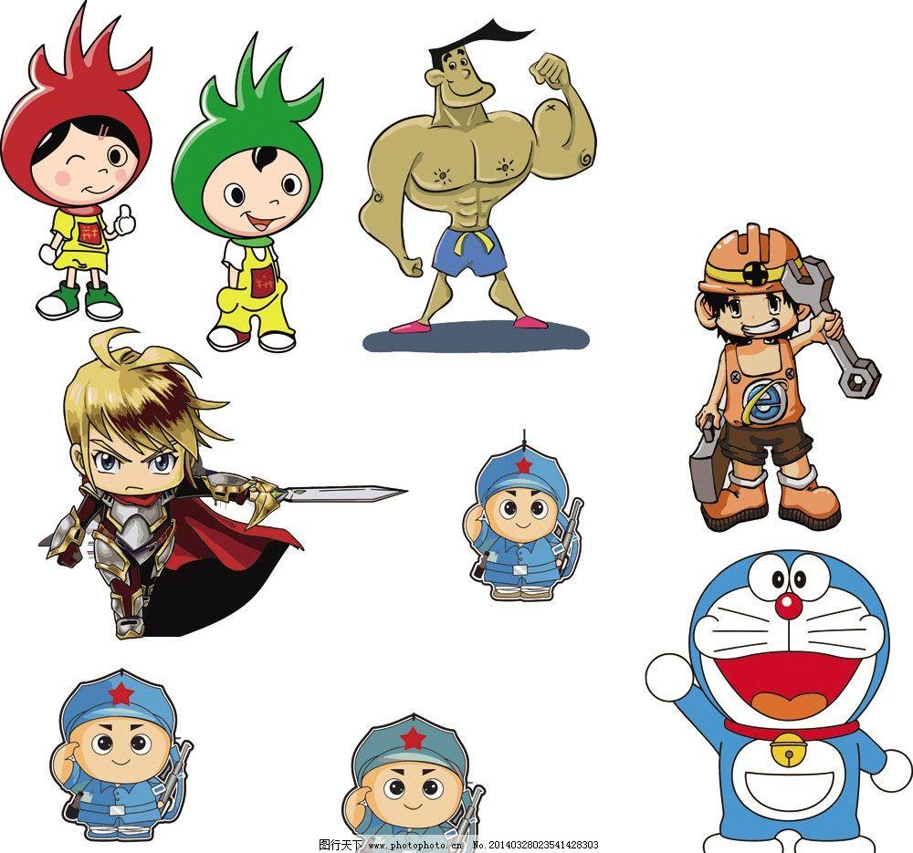 动画片卡通人物 卡通人物 动画 矢量人物 哆啦a梦 海绵宝宝 儿童幼儿