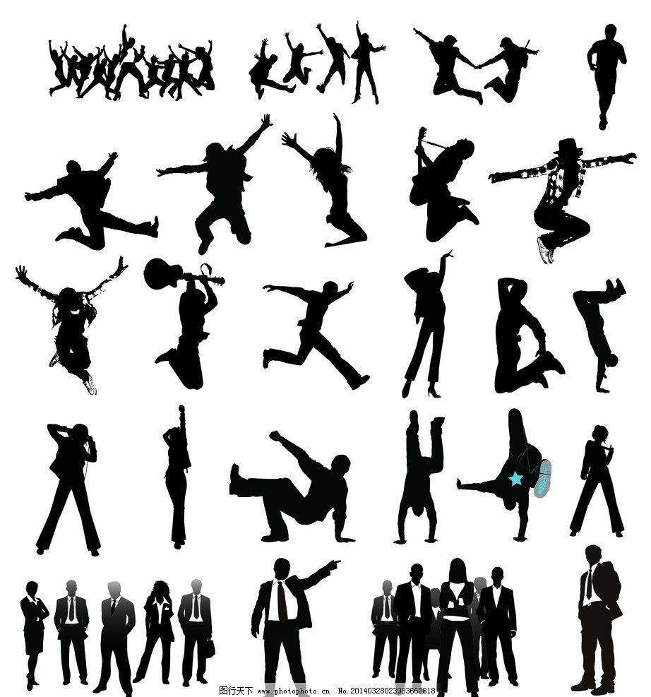 人物剪影 剪影 人物 动态 职场 运动 音乐 其他人物 矢量人物 矢量 ep