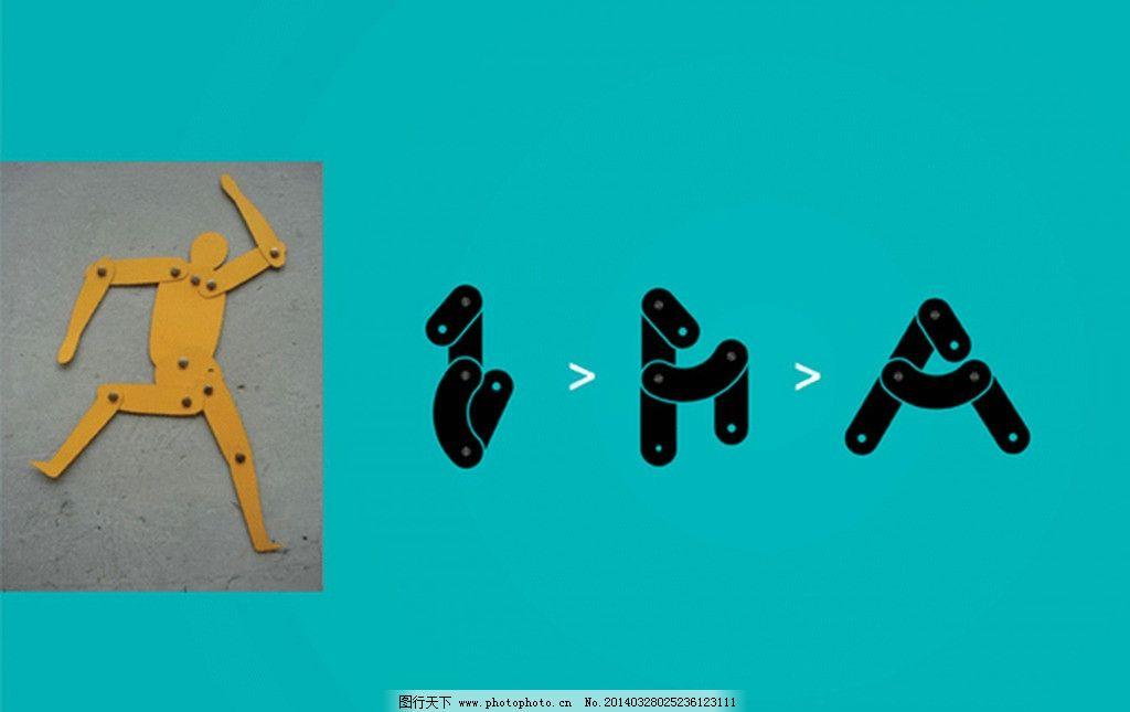 外国字体 英文字体 经典英文字体 英文艺术字 拼音 拼音字母 字母设计 艺术字母 英文签名 变形字母 创意字母 好看字母 时尚字母 设计字母 字体下载 字体 英文 字母 国外字体 字体素材 字体模板 标志字体 字库 最新字体 常用字体 设计字体 特效字体 高档字体 雕刻字体 广告字体 海报字体 设计师常用字体 设计师必备字体 源文件 TTF