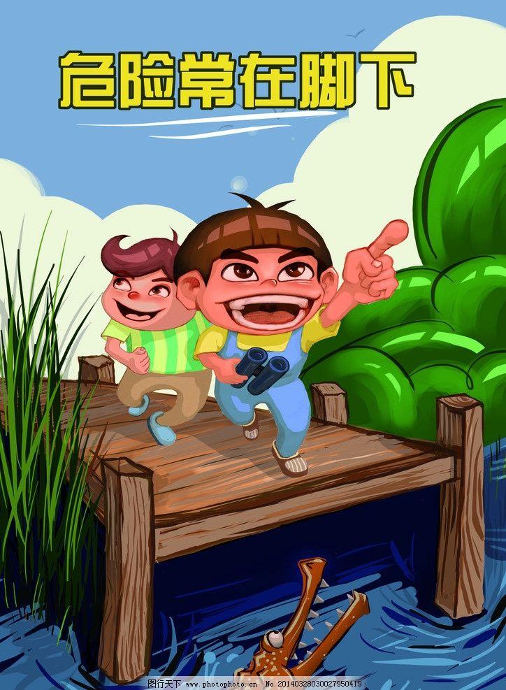 防溺水宣传画图片