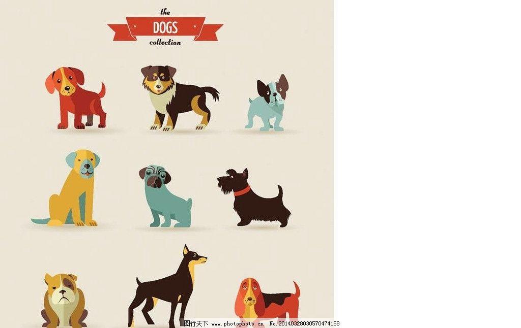 小狗卡通动物设计动画图片
