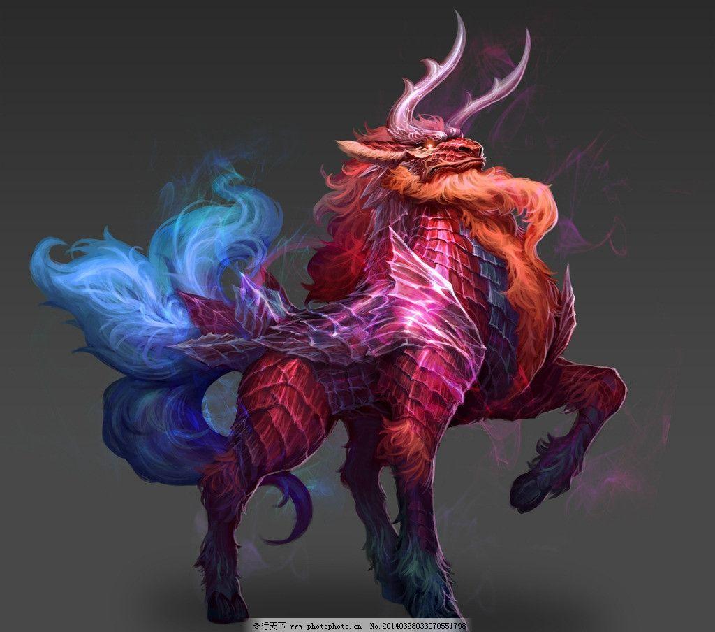 神兽图片,坐骑 神话 传说 动物 古代 上古 麒麟-图行