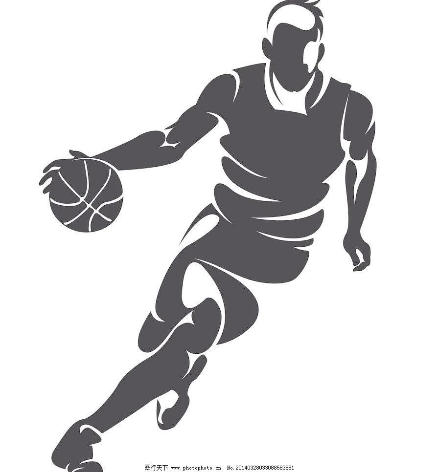 篮球图片免费下载 eps 篮球 篮球运动 人物剪影 手绘 体育运动 文化艺