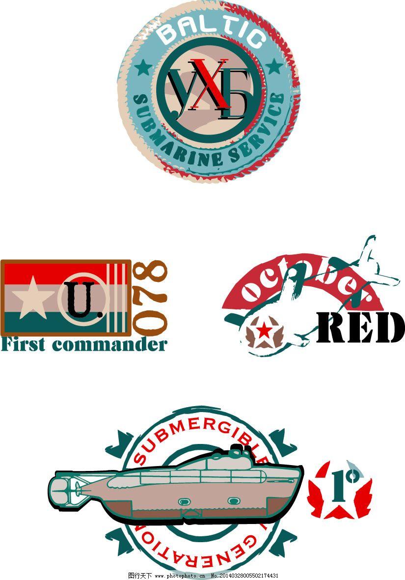 logo logo 标志 设计 图标 825_1181 竖版 竖屏
