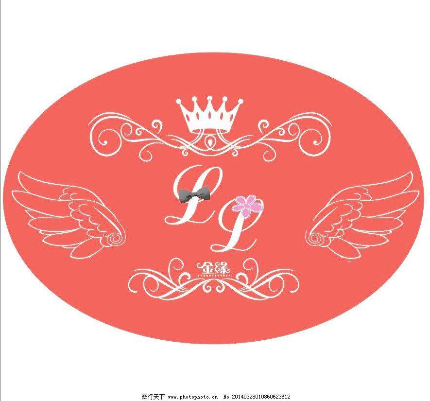 婚礼门装饰 红色水牌素材下载