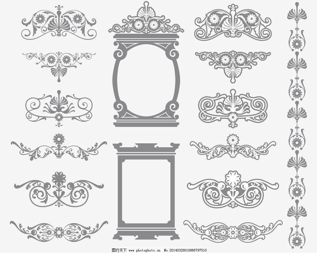 古典花边 边角 手绘 手绘花纹 手绘花边 矢量 边框主题 边框相框 底纹