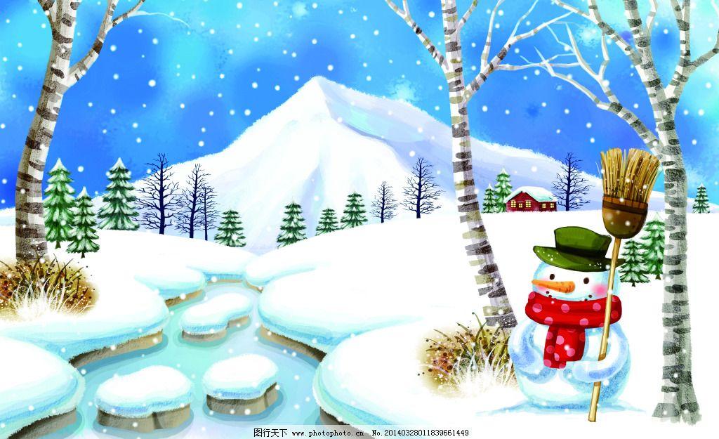 雪人 雪人免费下载 冬天 堆雪人 飘雪 装饰素材 壁纸墙画壁纸