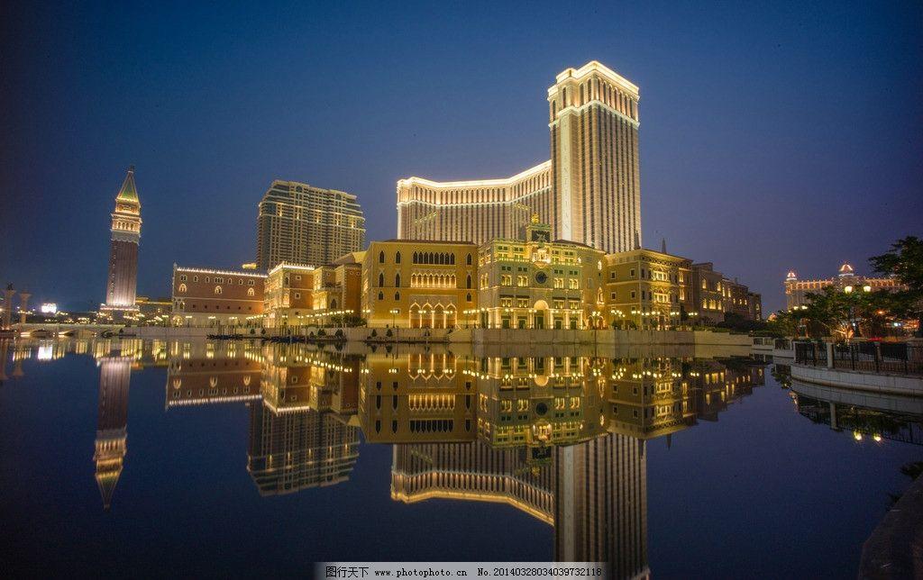 城市夜景 城市 寂静 夜晚 湖面 建筑 国外旅游 旅游摄影 摄影 300dpi图片