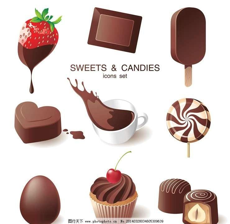 巧克力美食朱古力