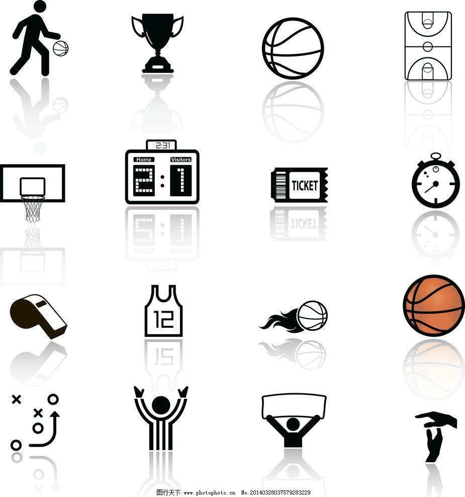 篮球 篮球运动 手绘 篮球运动员 奖杯 人物剪影 体育运动 矢量