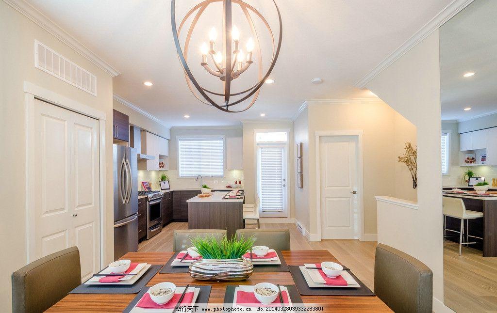 建筑园林 室内摄影  餐桌 客厅 室内设计 装修 装饰 装潢 家具 欧式